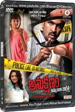 ANUKSHANAM Overseas DVD Available Now!!!