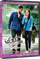 BUS STOP Overseas DVD Available Now!!!