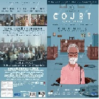COURT (Marathi) 2014 National Award Winning Movie Out Now On DVD !!!