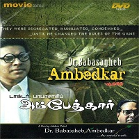 Dr.Babasagheb Ambedkar (Tamil Dubbed) DVD Out Now !!!