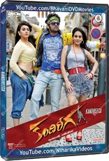 KANDIREEGA Overseas DVD Available Now!!!