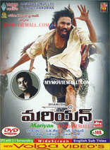 MARIYAAN  (Telugu Dubb) DVD  & VCD Available Now !!!