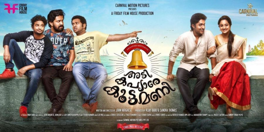 Adi Kapyare Kootamani Movie Review