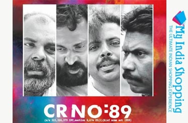 "Award Winning Movie ""CR No:89"" DVD Released Now !!!"