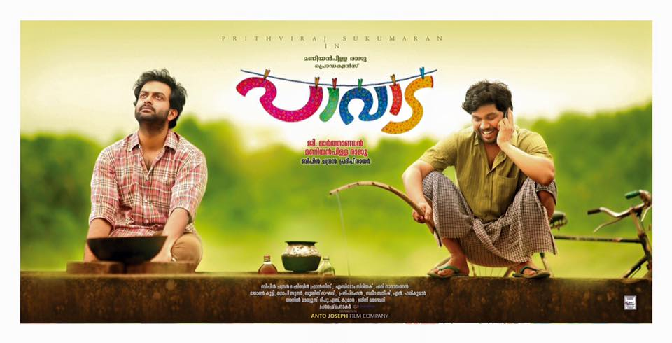 pavada movie review