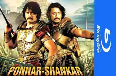 PONNAR-SHANKAR Overseas Blu-Ray Out From SEYONS