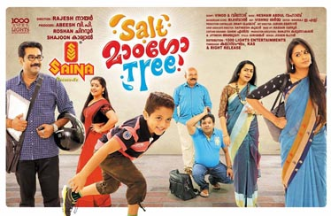 SALT MANGO TREE DVD & VCD Out Now !!!