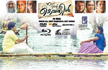 ENNU NINTE MOIDEEN Blu-Ray,DVD&VCD Out Now from CENTRAL