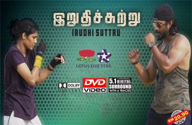 IRUDHI SUTTRU Overseas DVD Out Now from LOTUS FIVE STAR