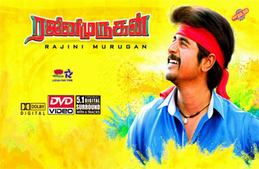 RAJINI MURUGAN Overseas DVD Out from LOTUS FIVE STAR