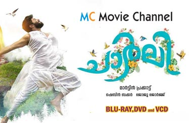 CHARLIE Blu-Ray DVD VCD Released from MC MOVIE CHANNEL