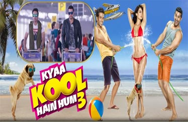 KYA KOOL HAI HUM 3 DVD & VCD Out From ULTRA