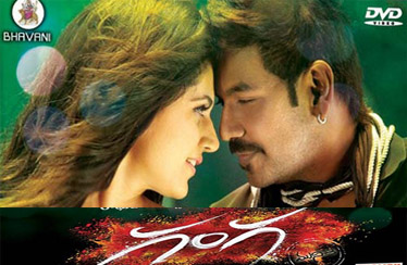 GANGA:MUNI 3 DVD Released from BHAVANI DVD Inc.