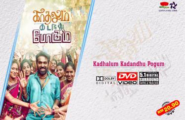 KADHALUM KADANDHU POGUM Overseas DVD Released from LOTUS
