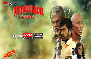 NAYYAPUDAI Overseas DVD released from LOTUS
