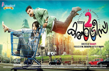 TWO COUNTRIES DVD & VCD Released from AP INTERNATIONAL