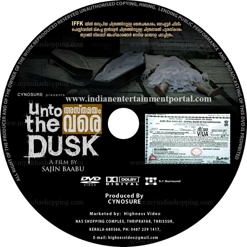 unto the dusk dvd disc