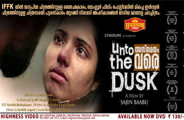 UNTO THE DUSK DVD Released from CYNOSURE/HIGHNESS