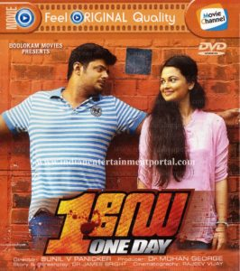 1Day Movie DVD Release