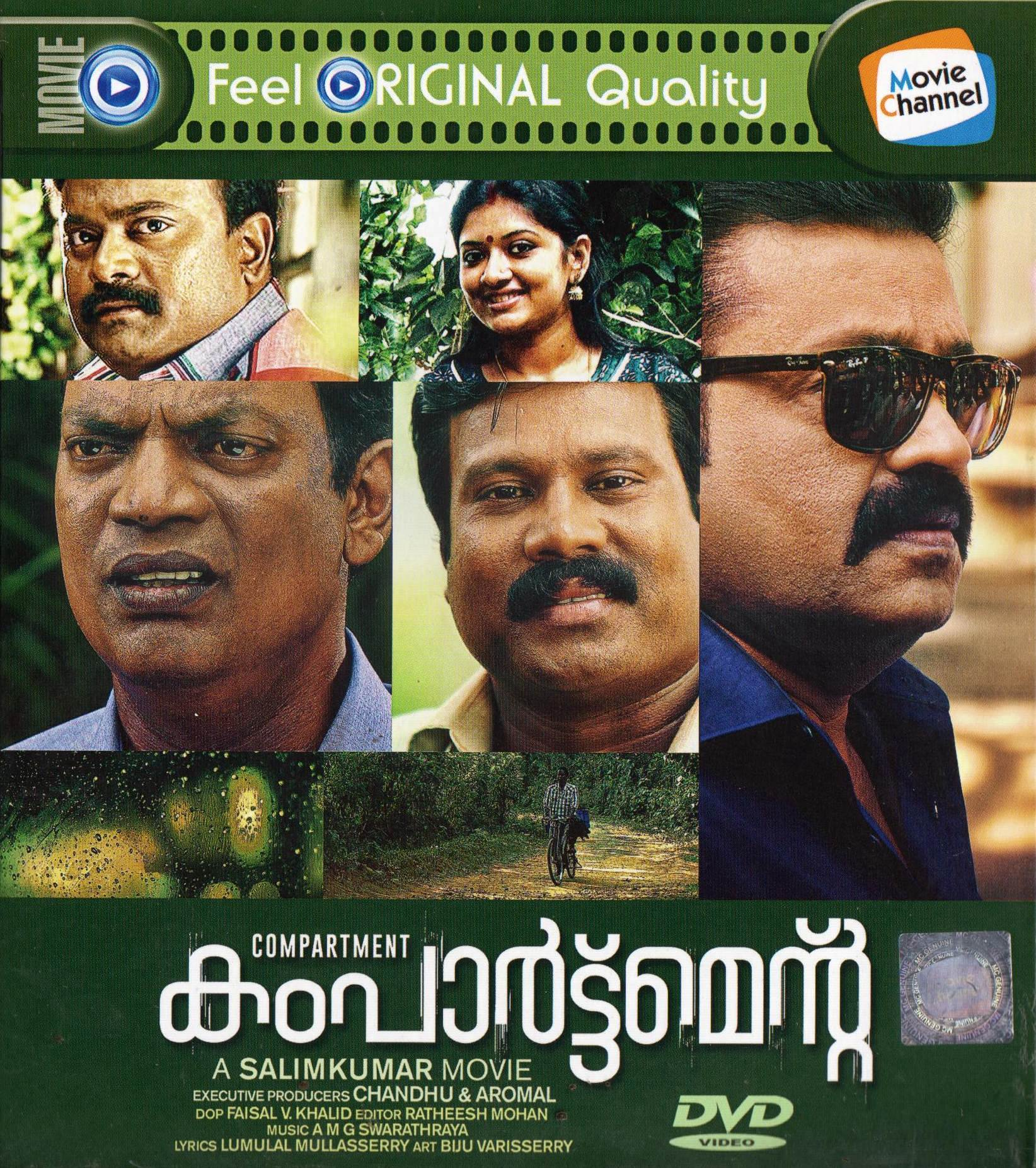 COMPARTMENT Malayalam Movies
