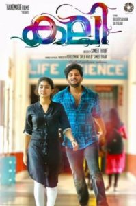 """Poster for the movie """"Kali"""""""