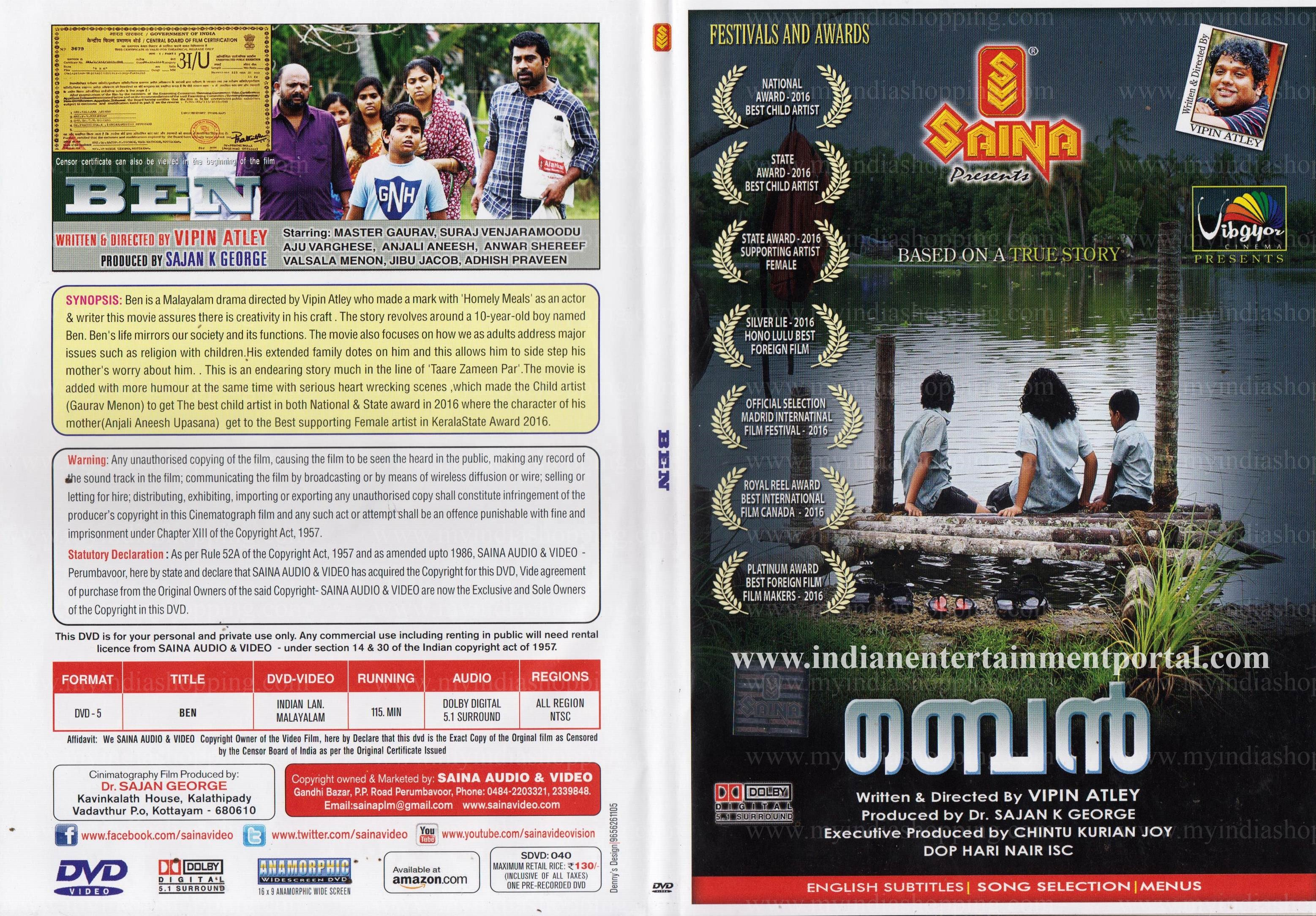 Ben Malayalam Movie DVD Release