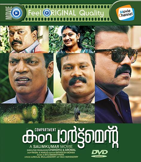 COMPARTMENT Movie DVD Released from MC MOVIE CHANNEL