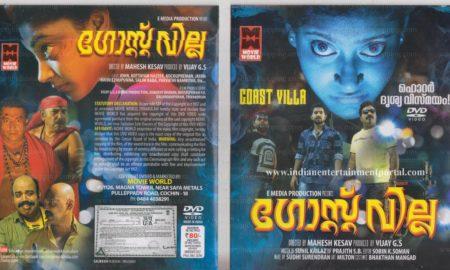 Ghost villa dvd release