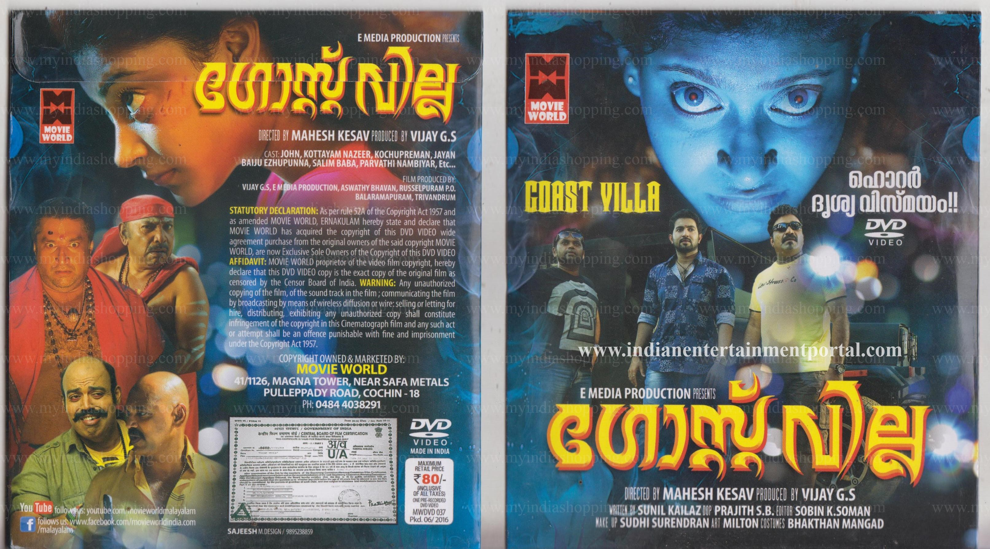 GHOST VILLA DVD Released from MOVIE WORLD