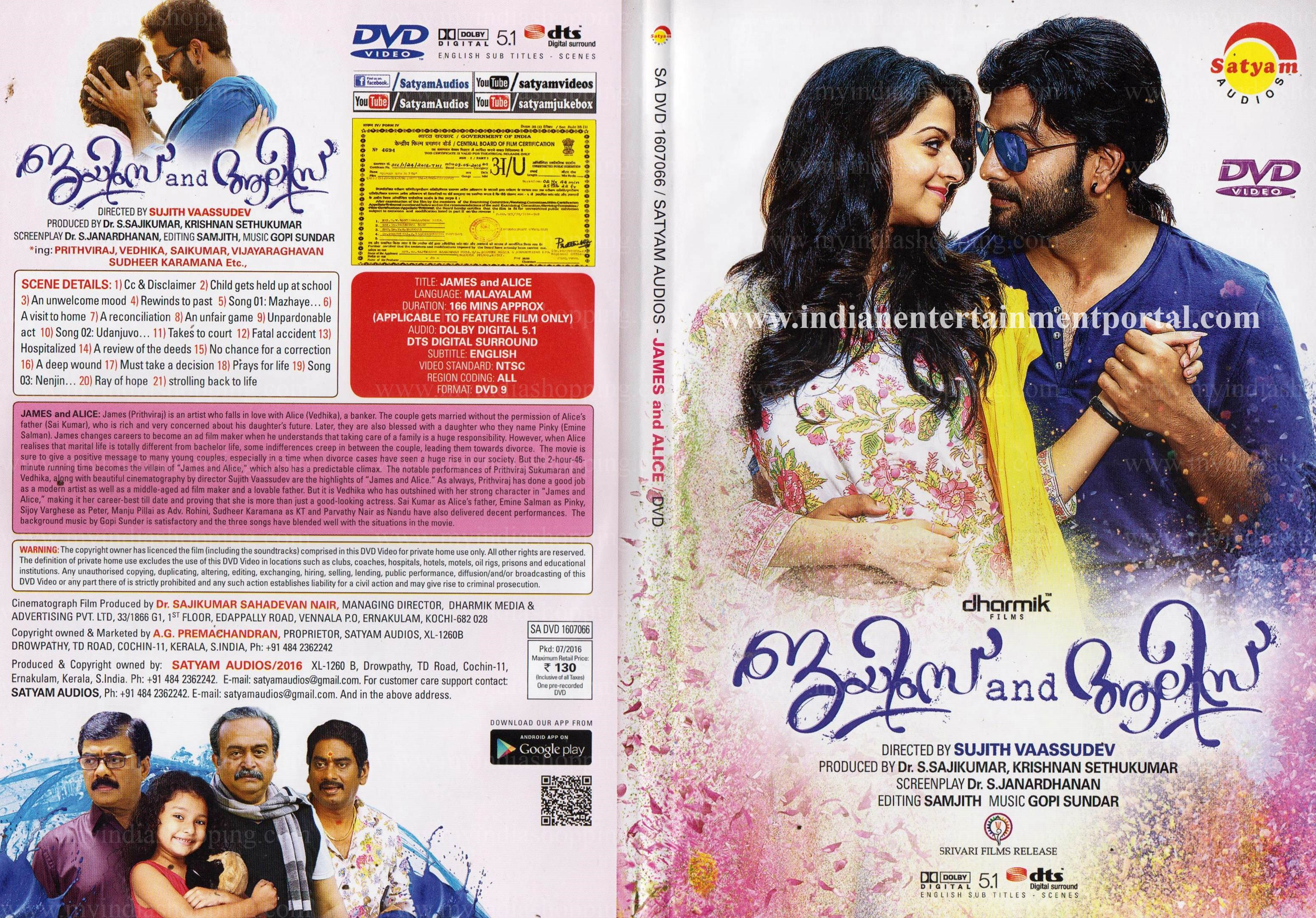 JAMES and ALICE DVD & VCD Released from SATYAM AUDIOS