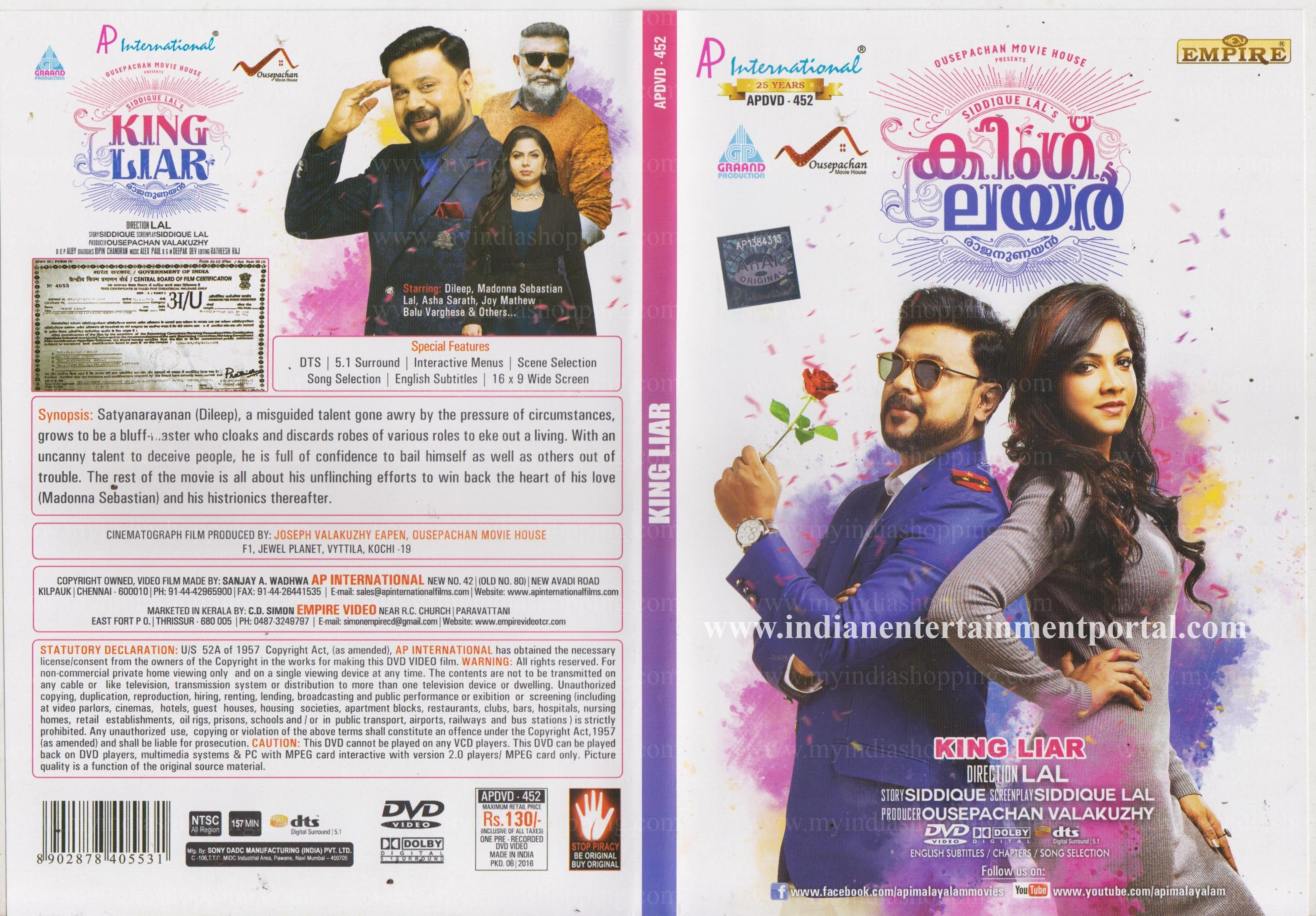 KING LIAR DVD & VCD Released from AP INTERNATIONAL