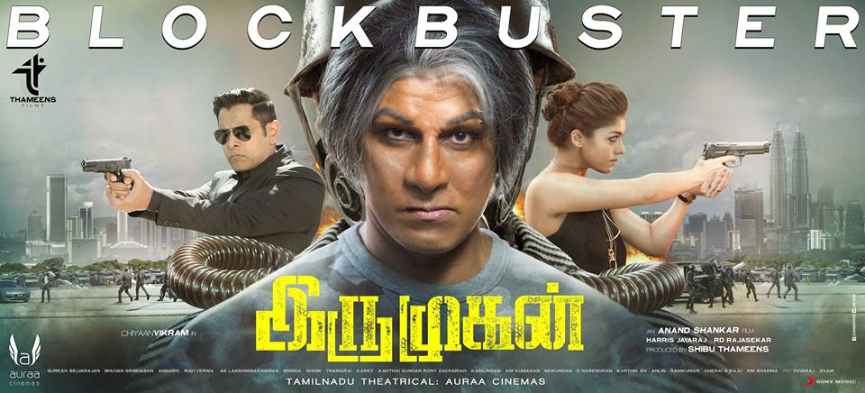 Iru Mugan (2016) Tamil Movie DVD Released