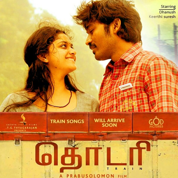 THODARI Overseas DVD Out Now from LOTUS FIVE STAR DVD