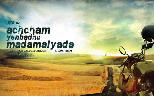 ACHCHAM YENBADHU MADAMAIYADA DVD Released from LOTUS FIVE STAR DVD