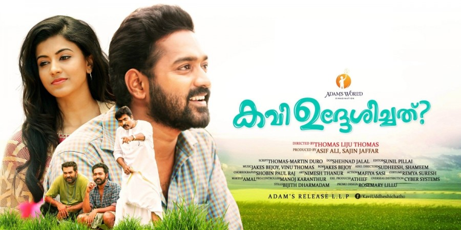 KAVI UDDHESHICHATHU…? DVD & VCD Released from ANON TRENDZ