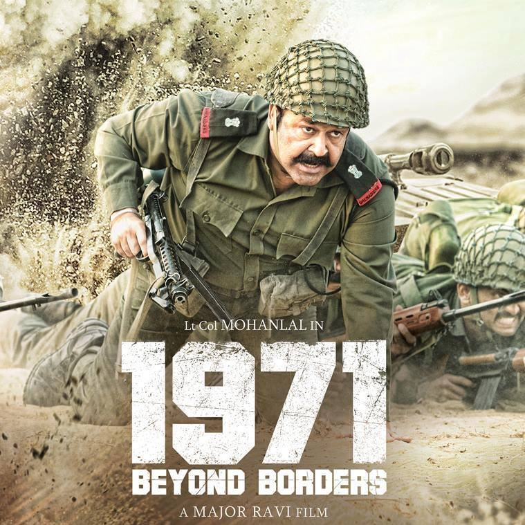 Mohanlal's 1971 Beyond Borders First Look Poster Released