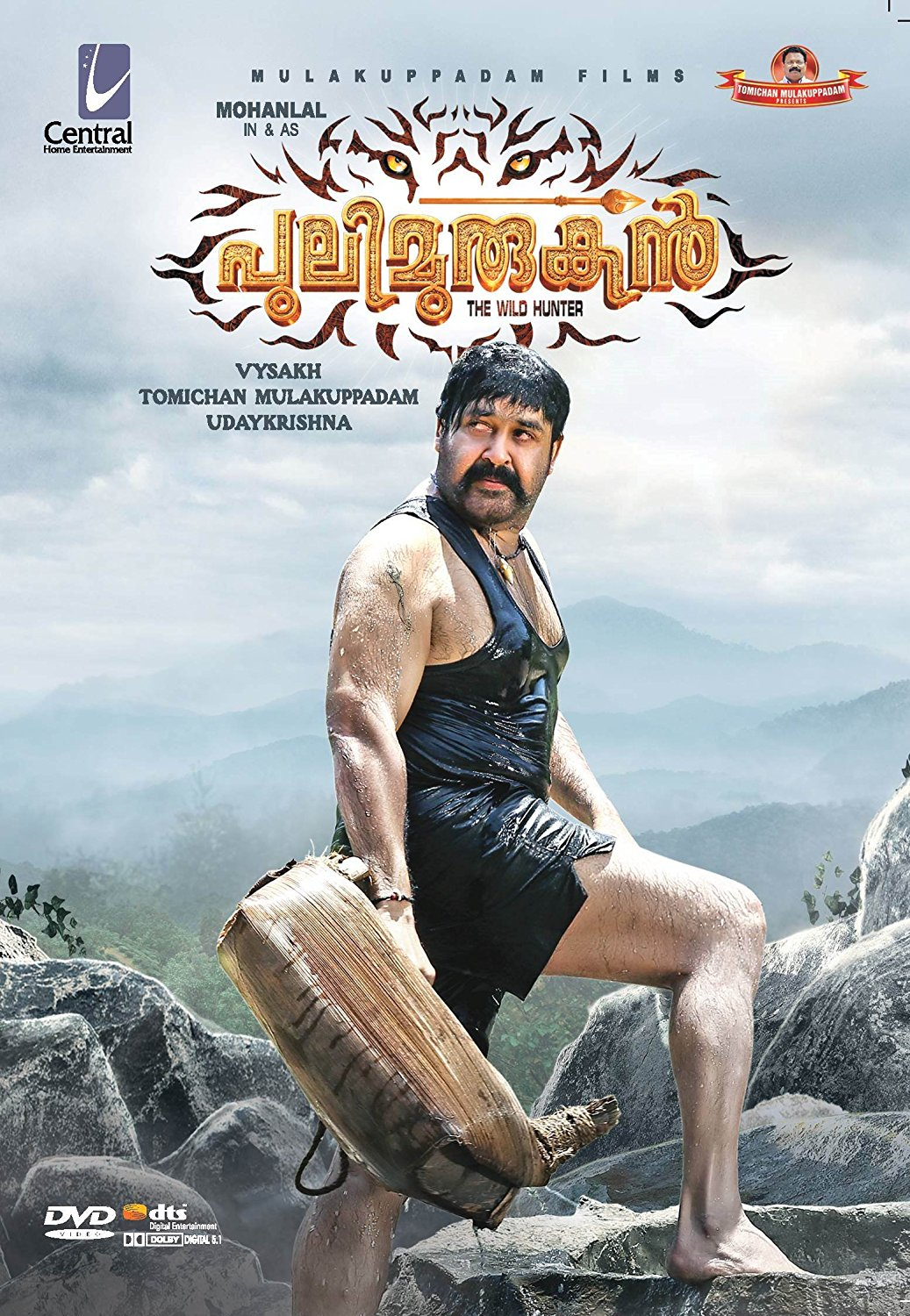 Pulimurugan DVD/VCD and Blu Ray released by Central Home Entertainment