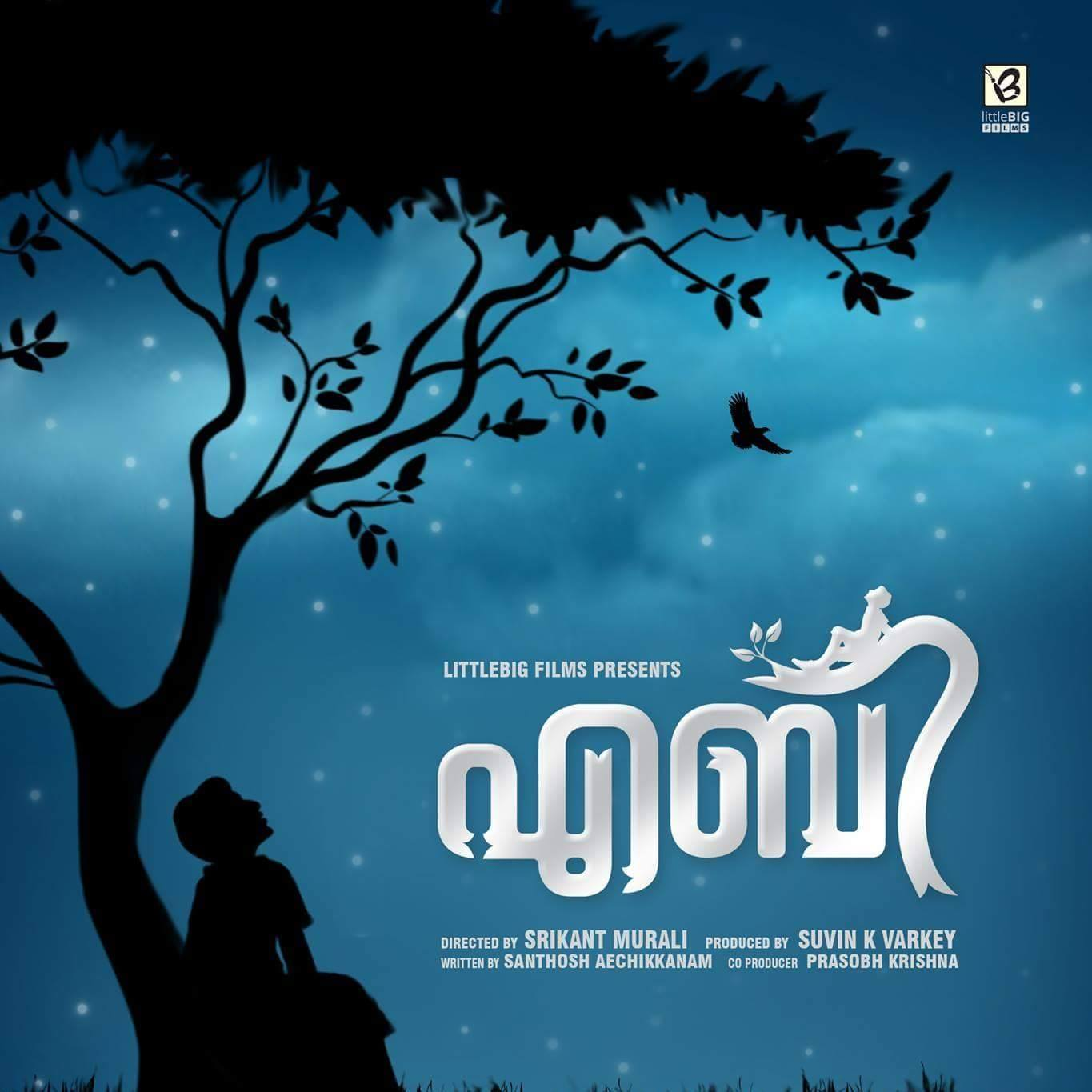 ABY Malayalam Movie DVD and VCD Released