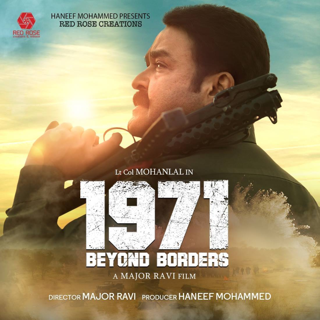 1971 Beyond Borders Songs | Official Jukebox | New Malayalam Film | Mohanlal | Major Ravi