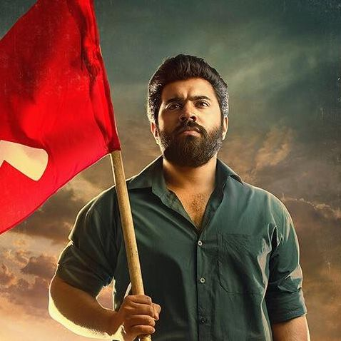 Udhichuyarnne Video Song 2K | Sakhavu official | Nivin Pauly | Sidhartha Siva