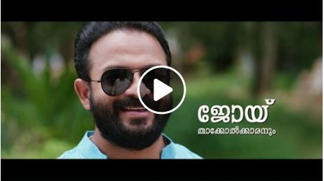Punyalan Private Limited Official Trailer