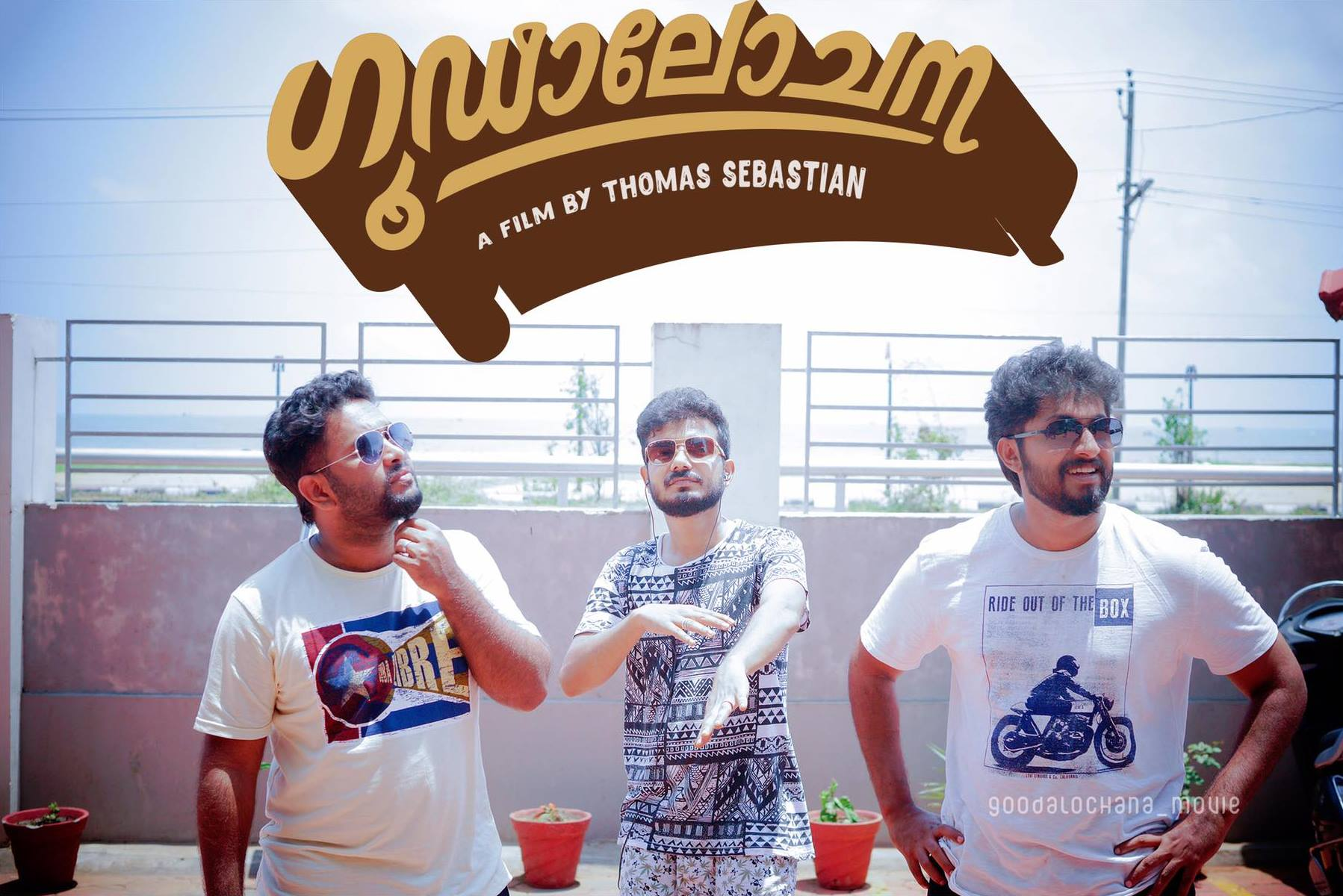 Official trailer of Goodalochana