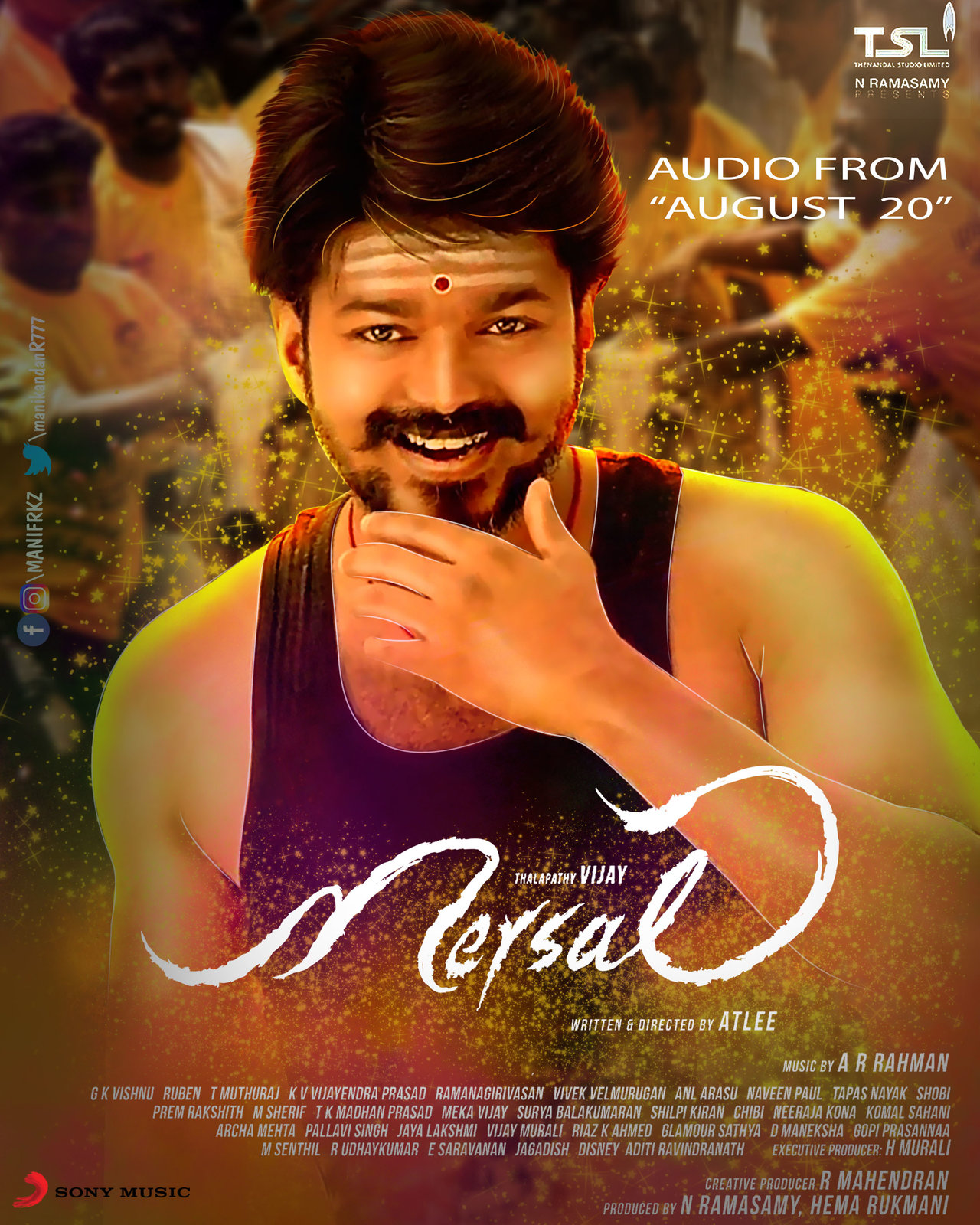 Mersal Tamil DVD available from LUX Studio