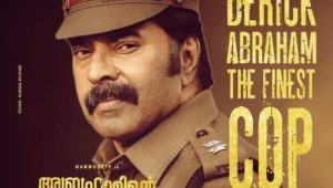 Abrahaminte Santhathikal Audience Review