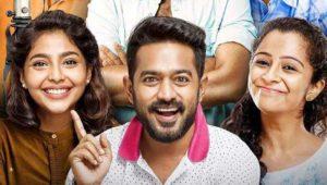 Vijay Superum Pournamiyum Trailer | Asif Ali | Aishwarya Lekshmi