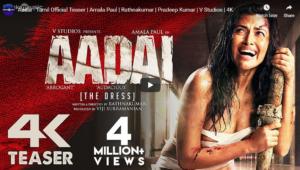 Aadai – Tamil Official Teaser | Amala Paul