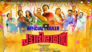 Pattabhiraman Official Trailer | Jayaram | Kannan Thamarakkulam | Abaam Movies