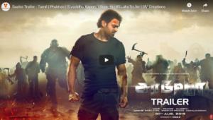 Saaho Trailer : Tamil | Prabhas | Shraddha Kapoor | Sujeeth | #SaahoTrailer | UV Creations