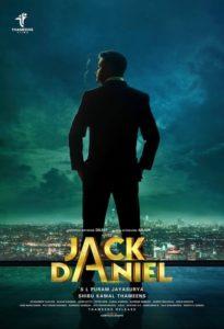 Jack & Daniel